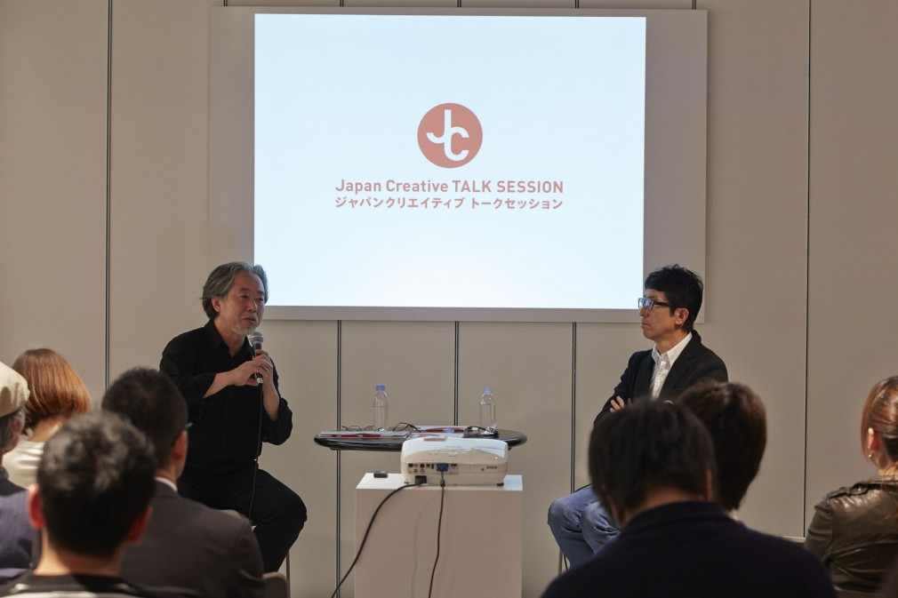"""Japan Creative"" Talk Session 2013"