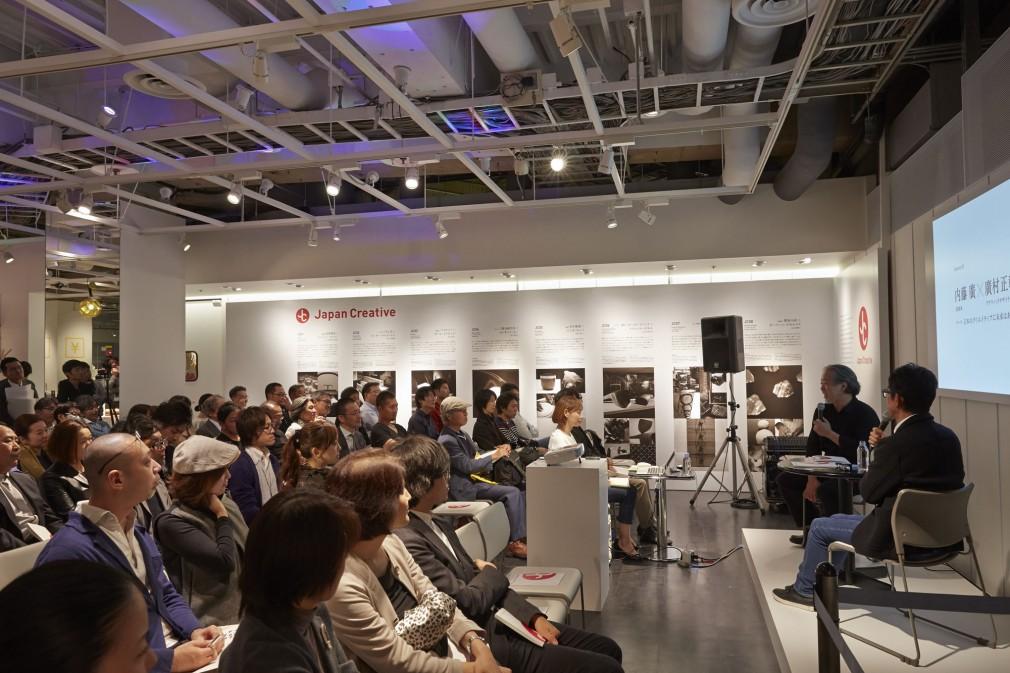 「ジャパンクリエイティブ」トークセッション2013