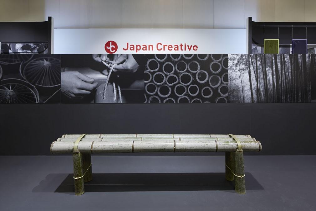 竹虎・山岸竹材店 [竹] ×ステファン・ディーツ