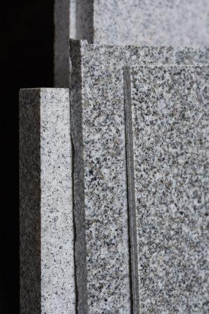島本石材工業