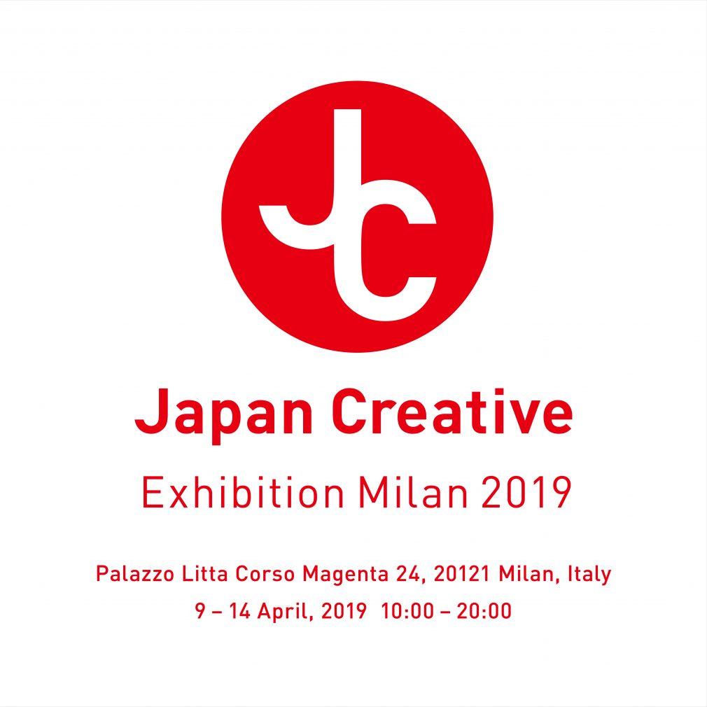 9-14 April 2018 Palazzo Litta Corso Magenta 24, 20121 Milan